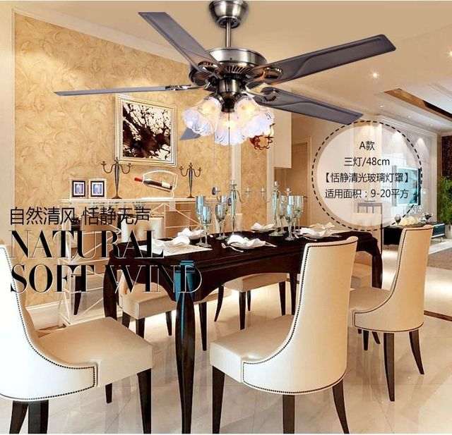 48 inch iron leaf lights fan living room dining room ceiling fan rh aliexpress com decorative ceiling fans for dining room ceiling fans over dining room table