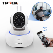 купить Wireless IP Camera Wifi Night Vision wi-fi Camera IP Network Camera CCTV WIFI P2P Security Home Surveillance Camara Baby Monitor дешево