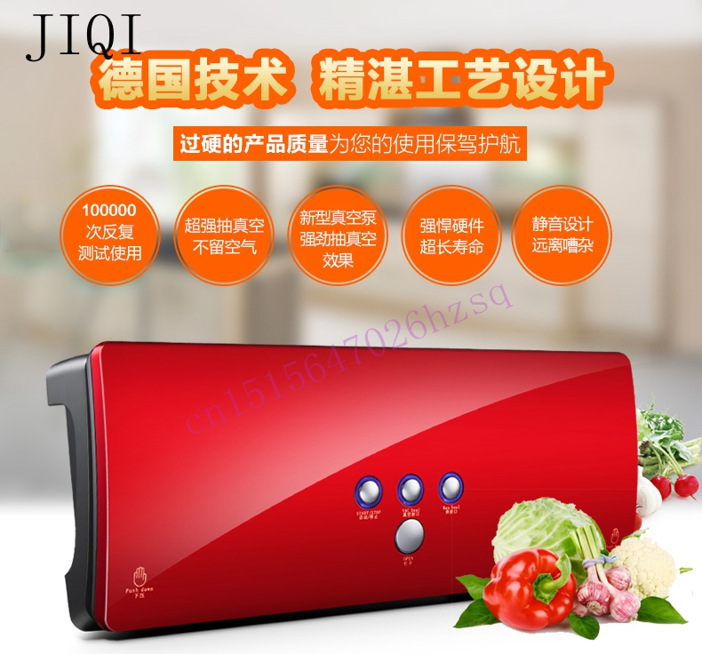 JIQI Automatic vacuum food sealer packing machine dry wet food processor small household commercial food sealing machine saver 220v 220v full automatic electric vacuum sealing machine dry and wet vacuum packaging machine vacuum food sealers