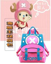Tony Chopper Girls Shoulder Bag