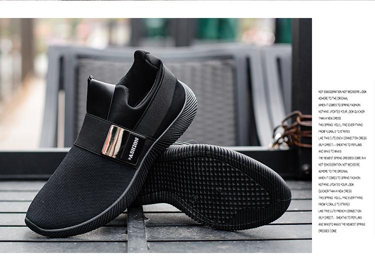 sneaker (25)