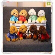 Teddy dog plush toy cute stuffed animals with big eyes spongebob mini teddy bear korean toys valentines day present