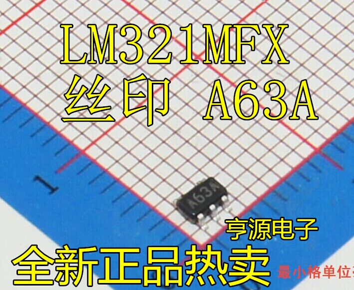 10 pcs/lot LM321MX LM321 LM321MFX A63A SOT23-5 En Stock10 pcs/lot LM321MX LM321 LM321MFX A63A SOT23-5 En Stock