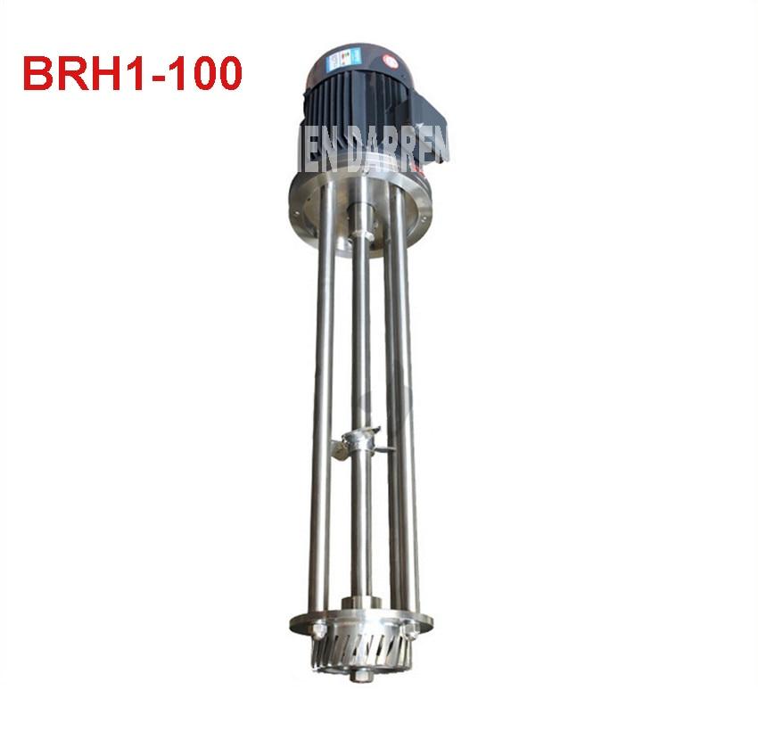 BRH1-100 High Shear Mixer 2200W To Sink Mixer Emulsifying Machine 220V Treatment Volume 50-100L/H homogeneous dispersion mixer digital shear emulsification lab mixer lr 10 mixer disperser emulsifying machine 10kg capacity 220v or 110v