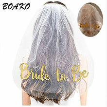 BOAKO Bride To Be Wedding Veils with Comb Bachelorette Party Supplies Rose Gold Glitter Bridal Tulle 55cm Short