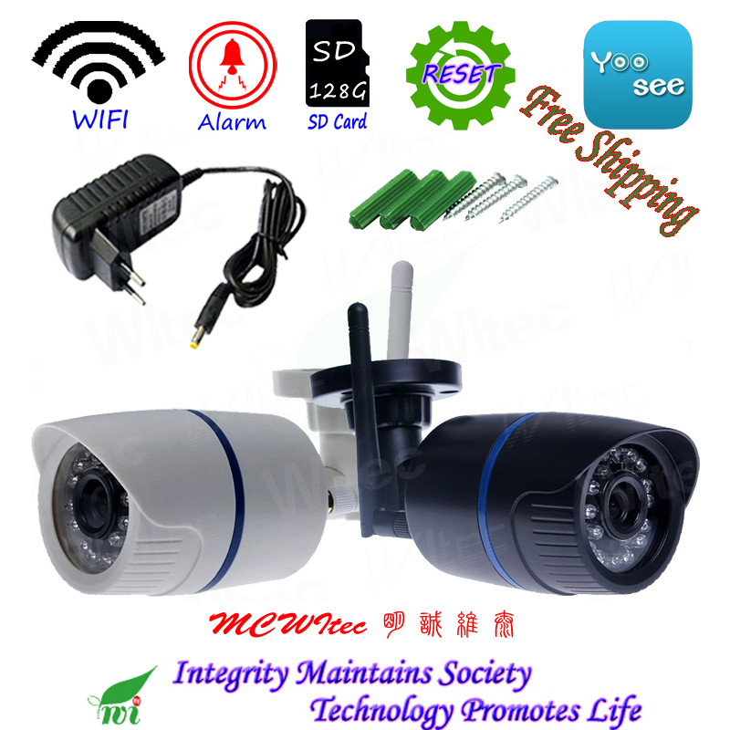 WItec HD 1080P WIFI 128G SD Card Water proof Security Camera Plastic Mobile control Plastic shell
