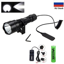 цена на Portable 2000lm XM-L T6 LED Flashlight Tactical Torch Light with Remote Pressure Switch +Gun Mount +Battery Set