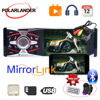 4.1 นิ้ว TFT HD หน้าจอรถวิทยุ player มุมมองด้านหลังกล้อง USB/SD aux FM 1din เครื่องเสียงรถยนต์สเตอริโอ MP4 mp5