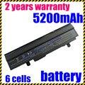 Jigu nova 6 bateria do portátil celular para asus 1215n 1215 p 1215 t vx6 a31-1015 a32-1015 frete grátis