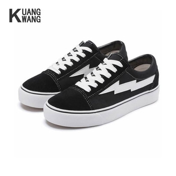 2017 Top Quality Canvas Lace Up Old School Fashion Casual Shoes Colorful Lightning Storm Pattern Men's Shoes Street Revenge X