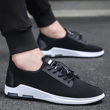 Korean Version casual shoes men summer breathable sneakers for man shallow elastic band male Vulcanize shoes basket homme