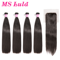 Ms Lula Hair 4 Bundles Brazilian Straight Weave With 4x4 Lace Closure 100% Remy Human Hair Bundles With Closure Hair Extensions