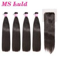 MS Лула волосы 4 Связки бразильские Прямые ткань с 4x4 кружева Закрытие 100% человеческих волос Связки с застежка волос