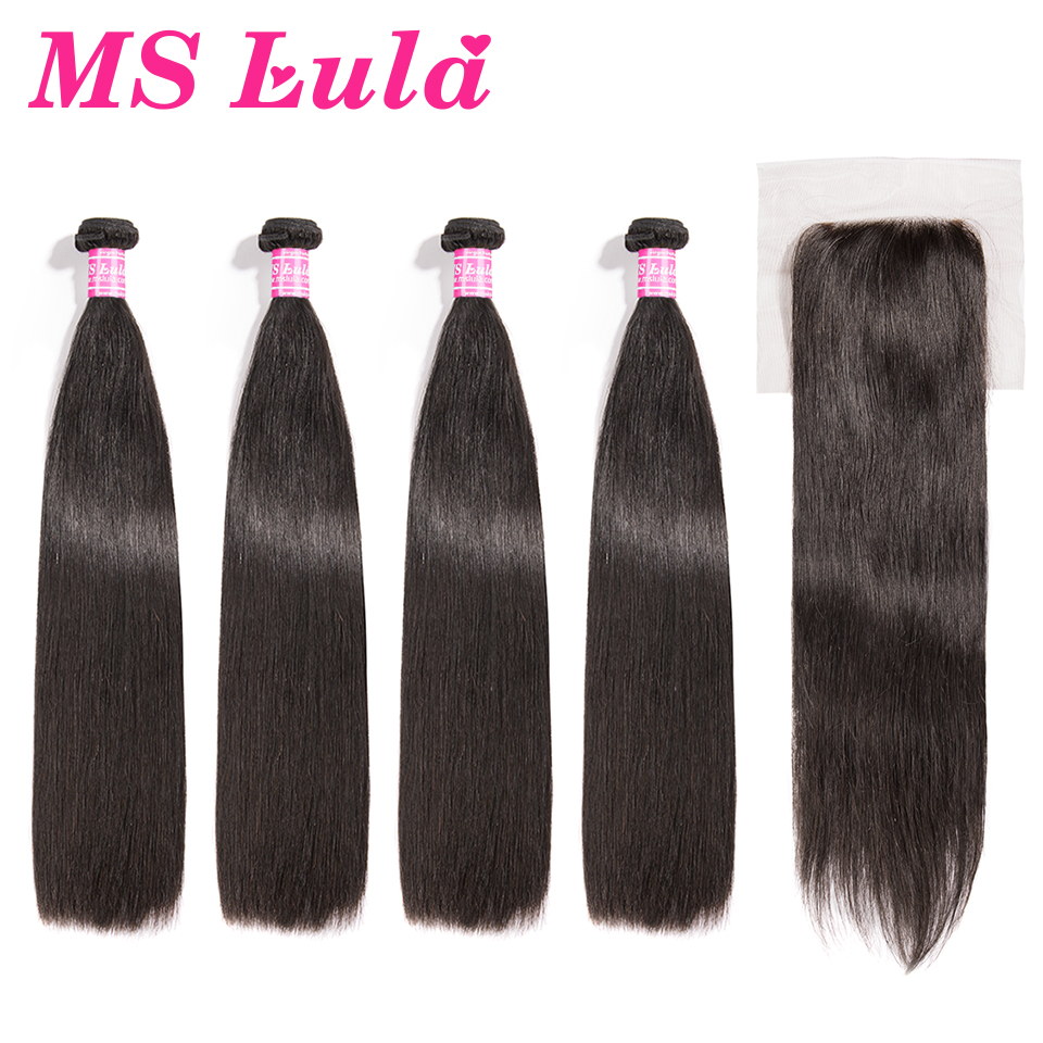 Ms Lula Hair 4 Bundles Brazilian Straight With 1 Piece 4x4 Lace Closure 100% Remy Human Hair Bundles With Closure Weave Hair