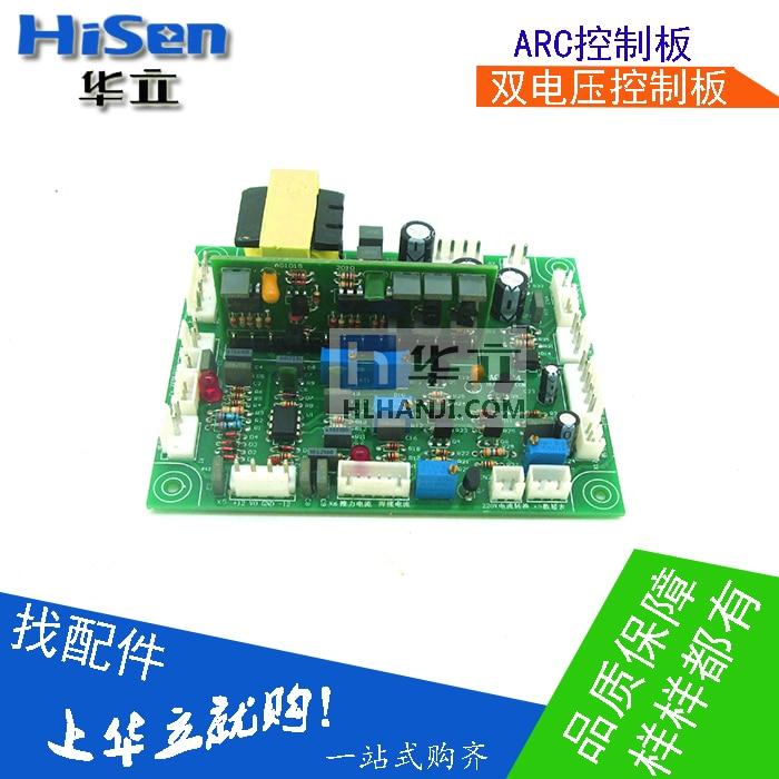 Hand & Power Tool Accessories Welding Machine Circuit Board Igbt Welder Control Panel 315 Control Panel Qingdao Welding Machine Circuit Board