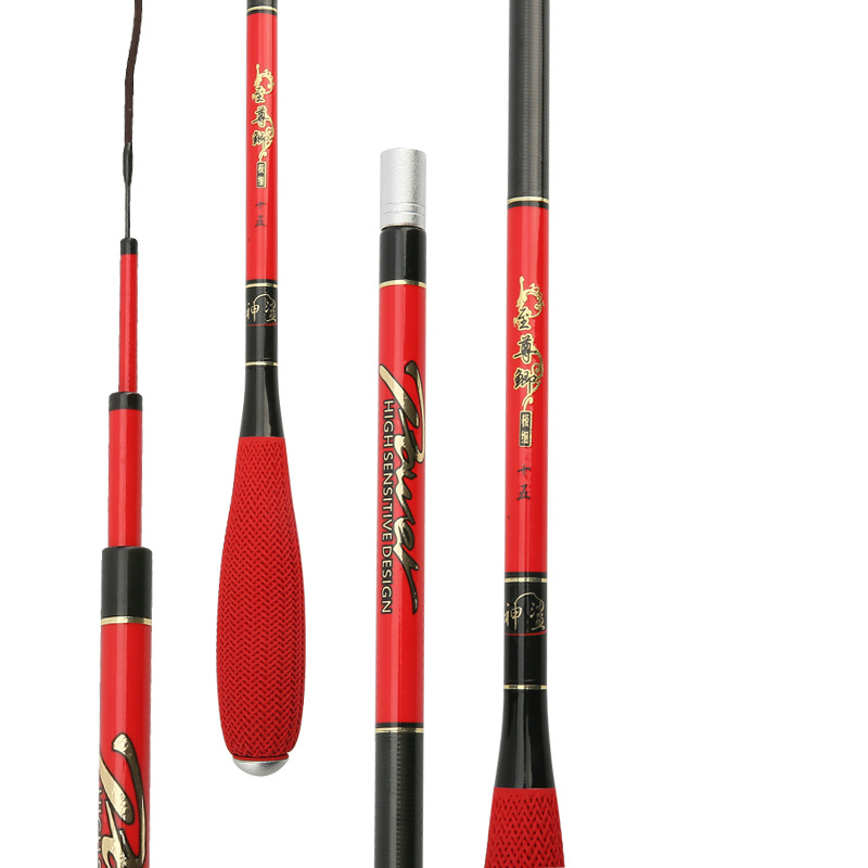 Hot sales high carbon carp fishing rod 3.6/3.9/4.5/5.4 m Taiwan fishing rod ultra light hand rod stream pole carp stream rod handing 7h flying fish stream fishing rod high carbon fiber telescopic rod rock carp fishing rod ultra light taiwan fishing pole