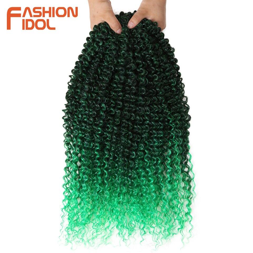 FASHION IDOL Kinky Curly Hair Braid Brown Crochet Braids Hair Synthetic 19 Inch Ombre Braiding Hair Extentions Burgundy 17 Color