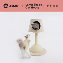 lamp shape cat house  cat mat scratch  wood  cat tower tree  pet supplies cat furniture scratching posts-in Furniture & Scratchers from Home & Garden