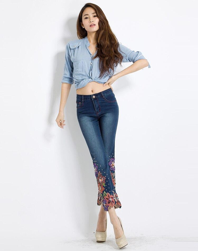 KSTUN FERZIGE Women Jeans Embroidered Flares Bell Bottom High Waist Woman Dark Blue Stretch Slim Denim Pants Hand Beads Femme Mujer 36 14