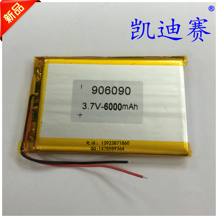 <font><b>3.7v</b></font> li po li-ion <font><b>batteries</b></font> lithium polymer <font><b>battery</b></font> 3 7 v <font><b>lipo</b></font> li ion rechargeable lithium-ion for 906090 <font><b>6000mAh</b></font> Mobile power image
