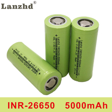 1-8PCS New 26650 rechargeable battery 50A lithium battery 3.7V 5000mA 26650 50A INR26650 battery 26650 Suitable for flashlight 50a