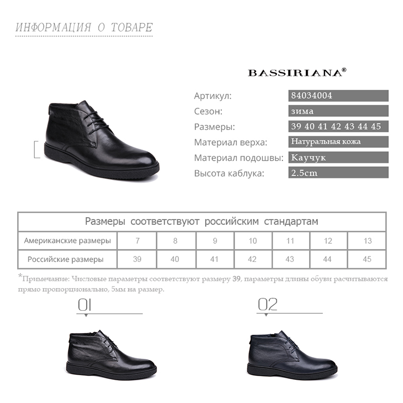 Image 5 - BASSIRIANA brand 2018 quality genuine leather winter shoes men's warm shoes men's round toe Size 39 45 Free Shipping-in Formal Shoes from Shoes