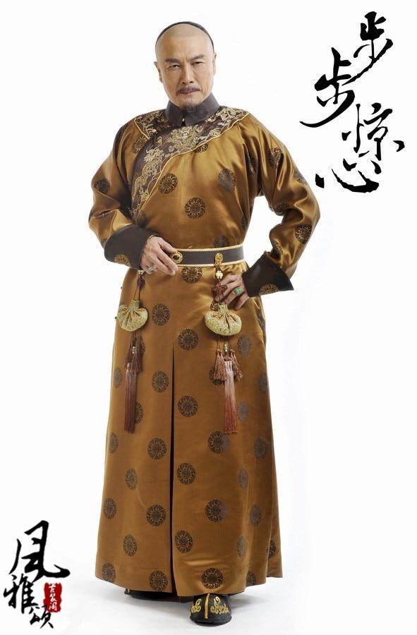 Qing Dynasty Emperor KangXi Male Costume Hanfu Qing Dynasty TV Play BubuJingxin Emperor Costume