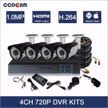 CCDCAM 4CH 720P HD All in one DVR Kit CCTV Camera Set Security Outdoor