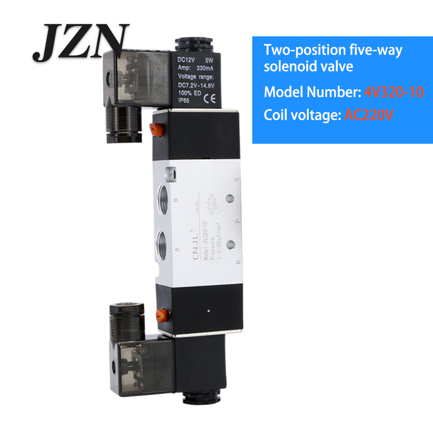 Free shipping ( 1 PCS ) 4V320-10 solenoid pneumatic valve cylinder commutation control double coil two five-way цена и фото