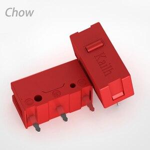 Image 2 - Kailh GM Taste Schalter Maus Schalter Mikroschalter Für gaming Maus Logitech verwendet auf computer mäuse links & rechts taste