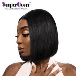 Парики из натуральных волос на коротком кружевном фронте для черных женщин, бразильские прямые волосы Remy 4X4, кружевные накладные волосы для