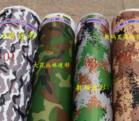 Wide 150cm Oxford Cloth Camouflage Printed Silver Or PU Waterproof Fabrics Outdoor Tents Awning Carport Clothing