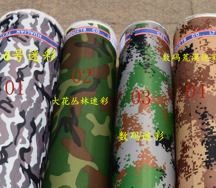 Awning Fabric Wholesale : Online buy wholesale outdoor fabric awning from china