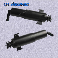 Pair Left+Right Headlight Washer Wiper Nozzle Cylinder Pump 61677173851 61677173852 For BMW E70 X5 2007 2010 2012 2013