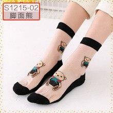 5Pairs/Lot Cat socks Cute Animal Crystal silk Cotton Spring Summer Autumn card women Art cotton bottom