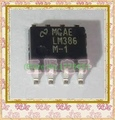 LM386M-1 LM386 (20 unids/lote)