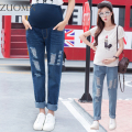 Maternity Boy Friend Jeans Pregnancy BF Large Size Pants Maternity Women Loose Trousers Pregnant Hole Boyfriend Jean YL501
