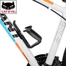Cateye bicicleta de montaña portadores de botellas de agua, se puede ajustar de jaula de la botella, Titular de la Botella de Agua de la bicicleta Ciclismo Accesorios