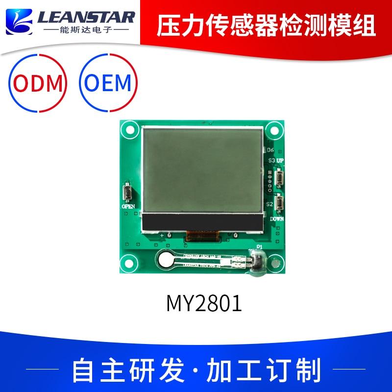 цена на Pressure Sensor Detection Module Pressure Display Module
