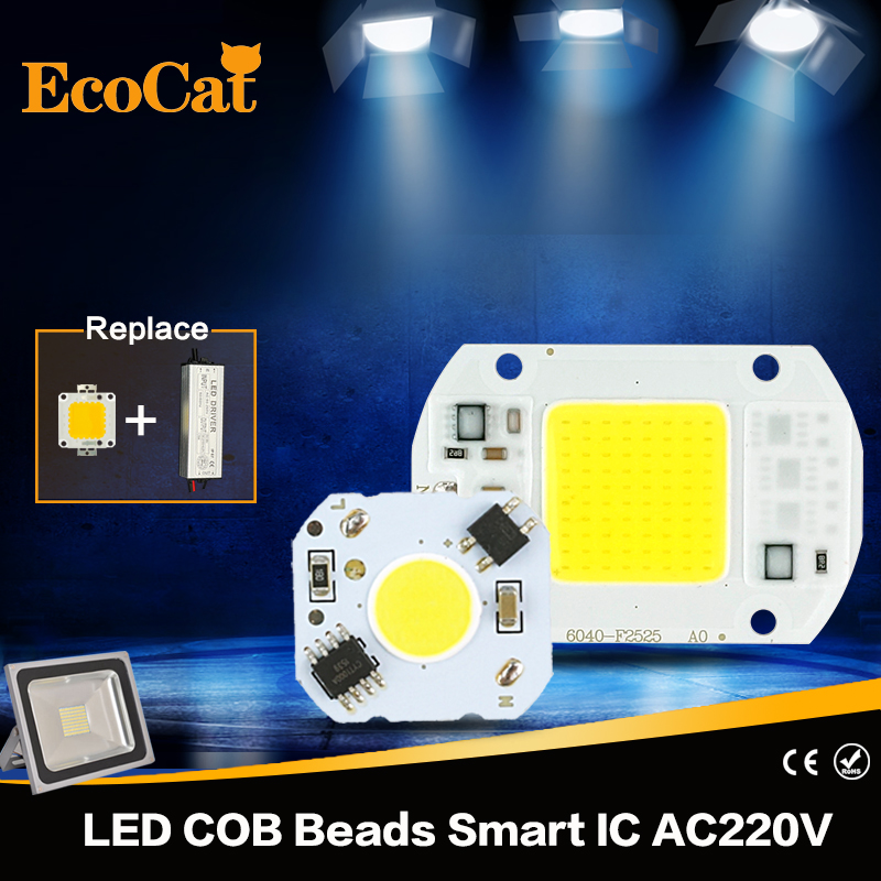 LED Lamp Chip COB  5W 10W 20W 30W 50W 220V Input Smart IC Driver Fit For DIY Cold White Warm White LED Spotlight Floodlight led cob chip 5w 20w 30w 50w 220v input