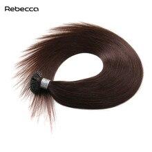 Rebecca Окрашивание волос #4 бразильские прямо не Волосы Remy 100% Пряди человеческих волос для наращивания Наконечники I для Для женщин 100 г/компл. 200 шт./компл.