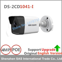 DHL Free Shipping Hikvision Original English Version DS 2CD1041 I Replace DS 2CD2045 I 4MP Bullet