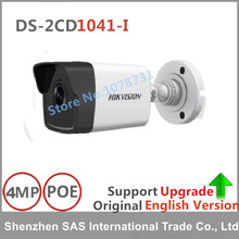 DHL free shipping Hikvision Original English version DS-2CD1041-I replace DS-2CD2045-I 4MP bullet cctv camera network camera