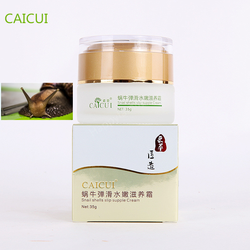 CAICUI Korea Gold Snail Face Cream, Moisturizing Whitening Anti-aging Anti wrinkle snail shells slip supple Day Cream Face Care skin care laikou collagen emulsion whitening oil control shrink pores moisturizing anti wrinkle beauty face care lotion cream