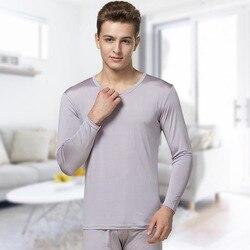 100% шелковые осенние и зимние высококачественные шелковые дышащие тонкие комплекты термобелья мужские большие размеры осенняя одежда брюк...