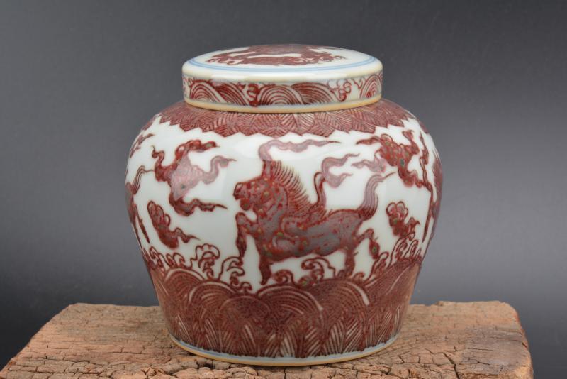 Pot Antique en porcelaine de la dynastie mingdynastie, TIAN ZI GUAN, glaçure rouge et bleue, bête de mer, hippocampe, collection de décoration et parure