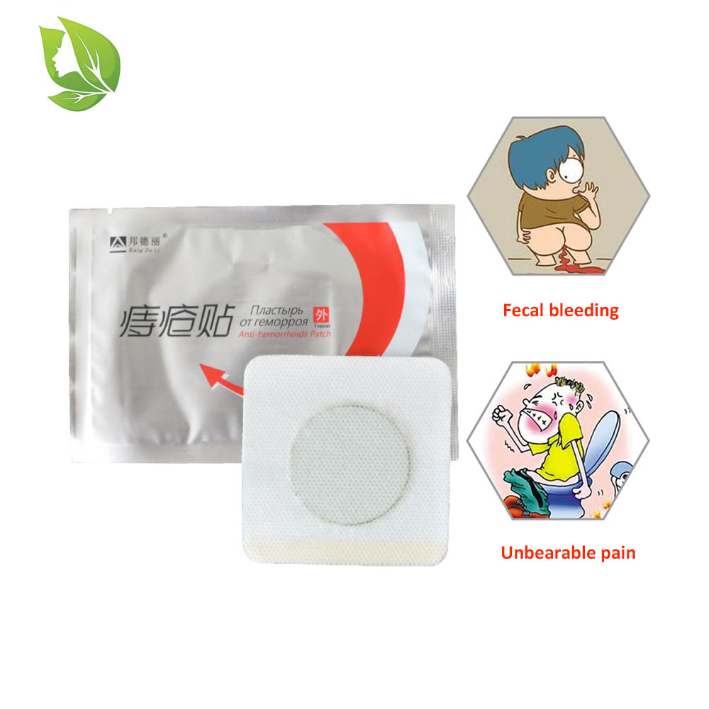 50 pcs Anti Hemorrhoids Patch Powerful solution For Mixed and Internal Hemorrhoids Piles External Anal Fissure
