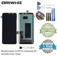 Oriwhiz OLED ЖК дисплей для samsung S8 S7 G930A G93F G930V G930T G930 ЖК дисплей Экран Замена Дисплей Сенсорный экран полный блок цифрового преобразователя