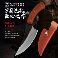 XITUO Full Tang Handmade Knife Kitchen Chef Knife Forged High Carbon Clad Steel Butcher Knife Cleaver Filleting Slicing Tool Hot