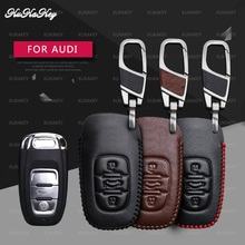 цена на Leather Key Cover Fob Protection Case Shell For Audi A4L A5 A6 A6L Q5 S5 S7 Remote Smart Shell Accessories Styling